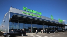 Russian air carrier loses permit to operate flights to Tajikistan