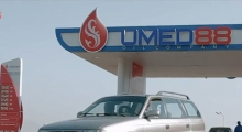 Detained top managers of gas retailer hire three new defense lawyers