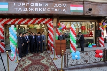 Tajik company opens its trading center in Tashkent