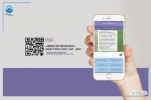 IMON International the first in Tajikistan to launch Viber chatbot