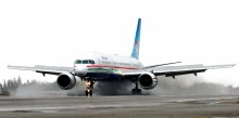 Tajik national air carrier can be passed into private hands?
