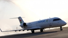 Tajik national air carrier reportedly acquires Bombardier CRJ200