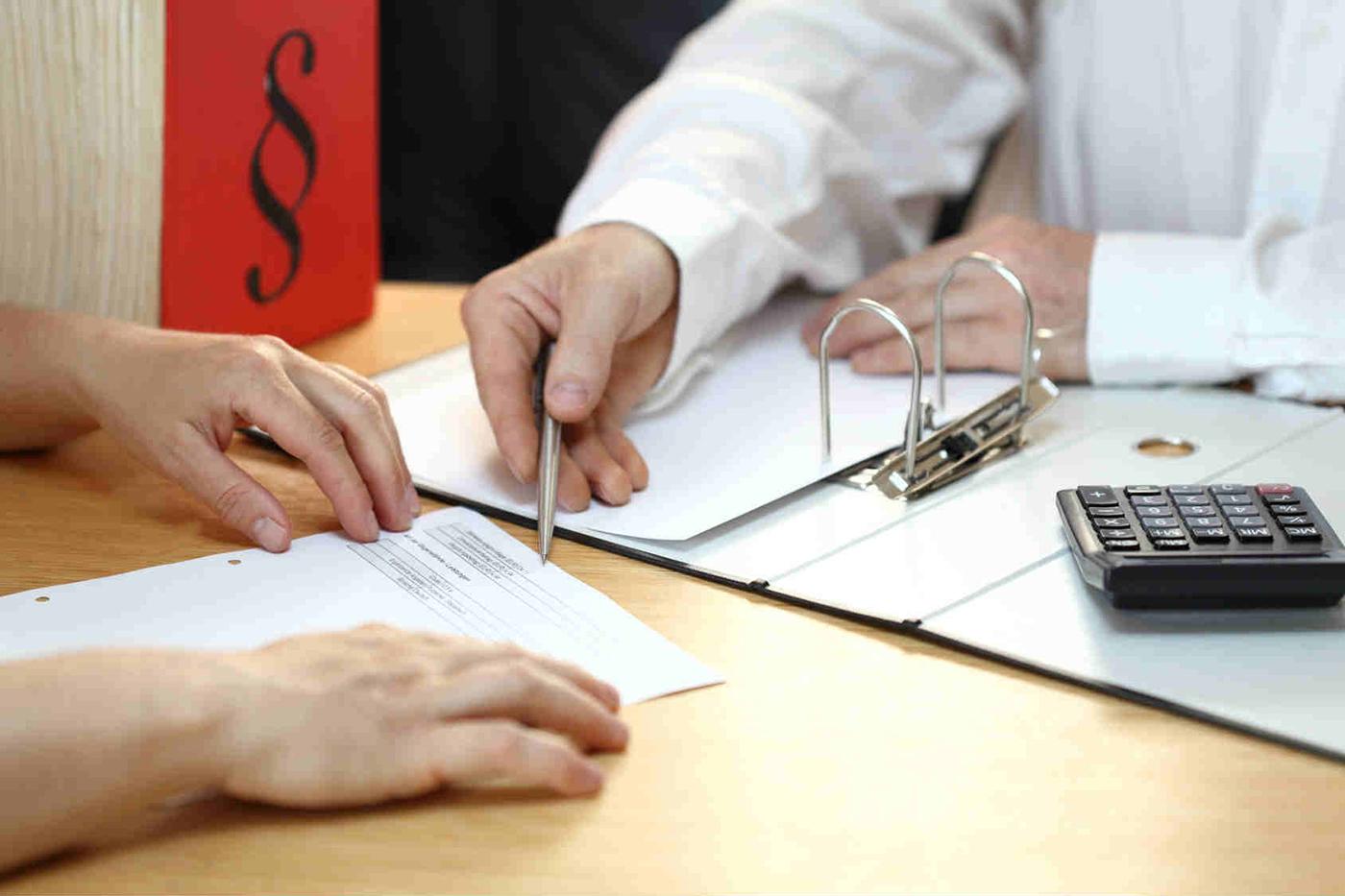 как правильно оформить кредит ипотечный кредит банки