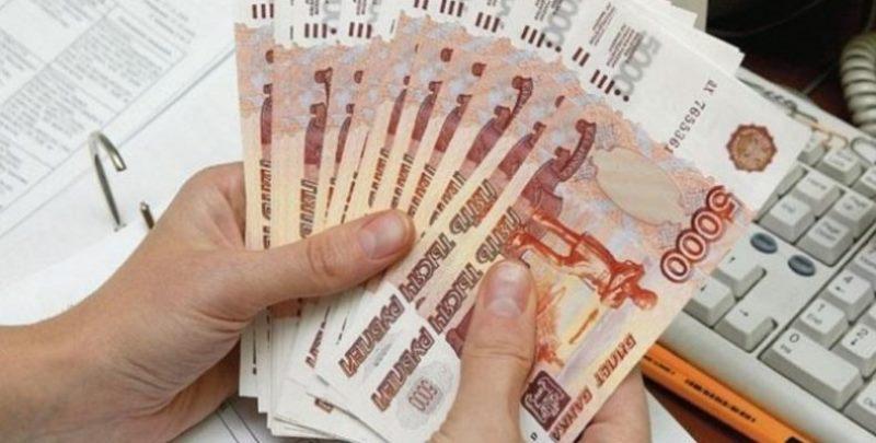 Уральский банк рассчитать кредит онлайн калькулятор