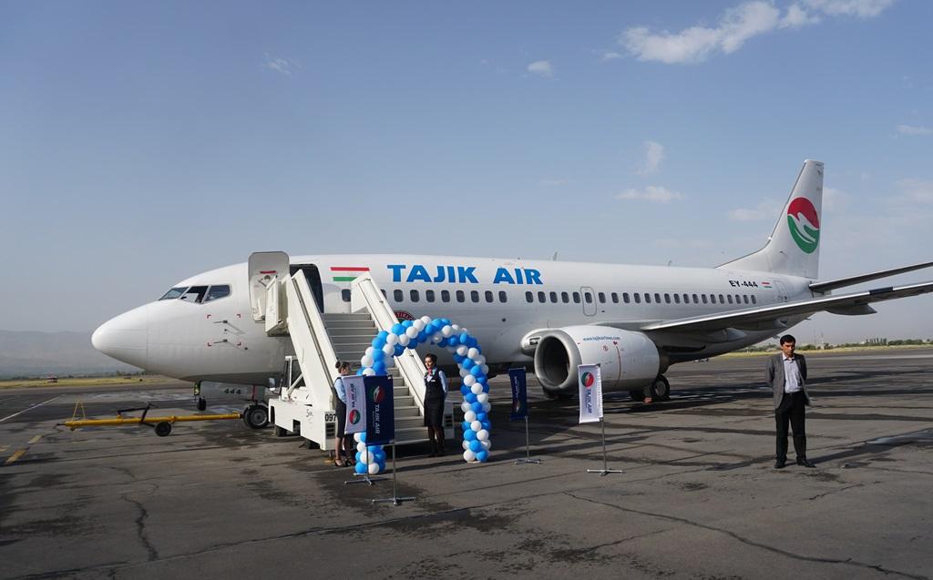 Авиабилеты таджик эйр