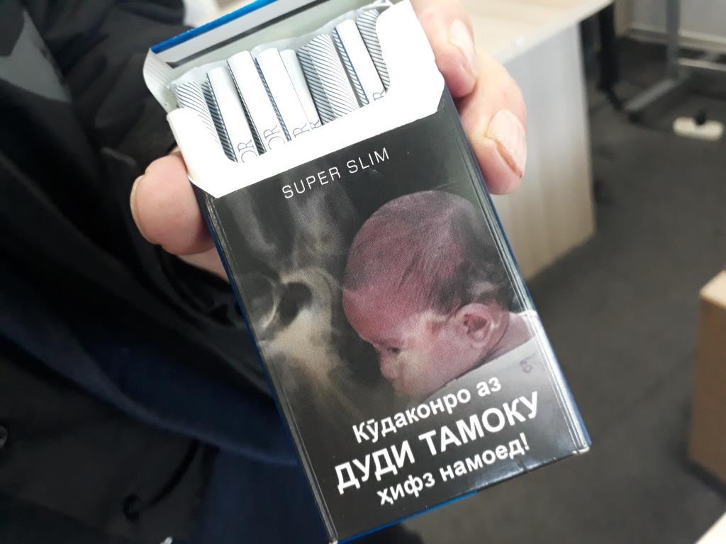 Купить сигареты таджикистан куплю белорусские сигареты в минске