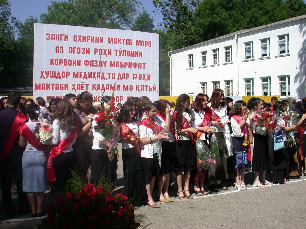 Министр образования Таджикистана: «Последнего звонка» не