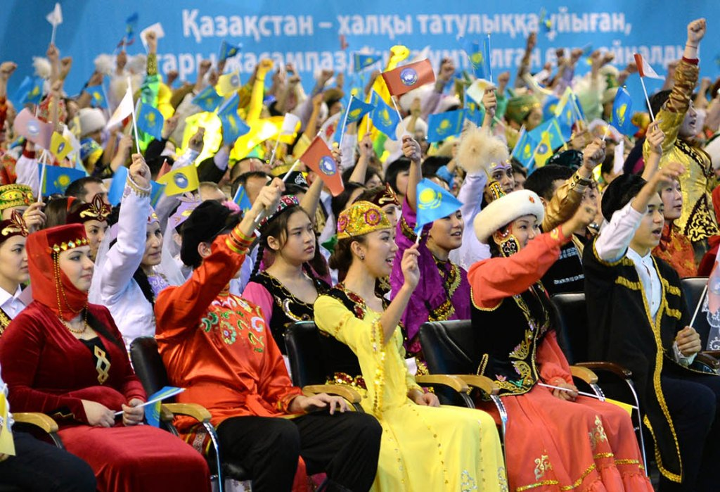 Ассамблея казахстана картинки