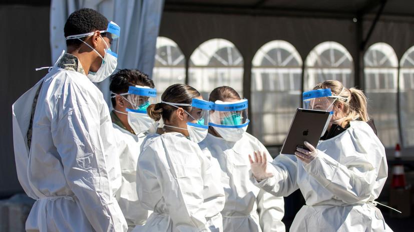 Полное количество инфицированных COVID-19 вмире достигло 29 млн человек— Пандемия