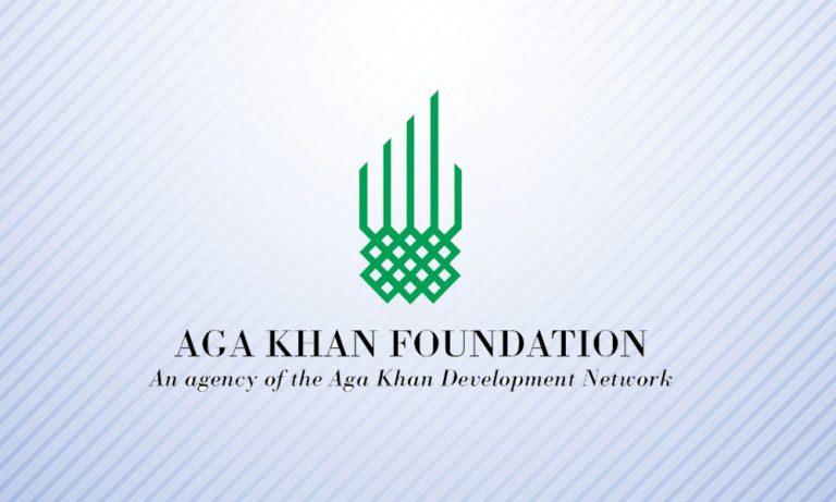 Тендер: Проект Фонда Ага Хана в Таджикистане ищет поставщика стройматериалов
