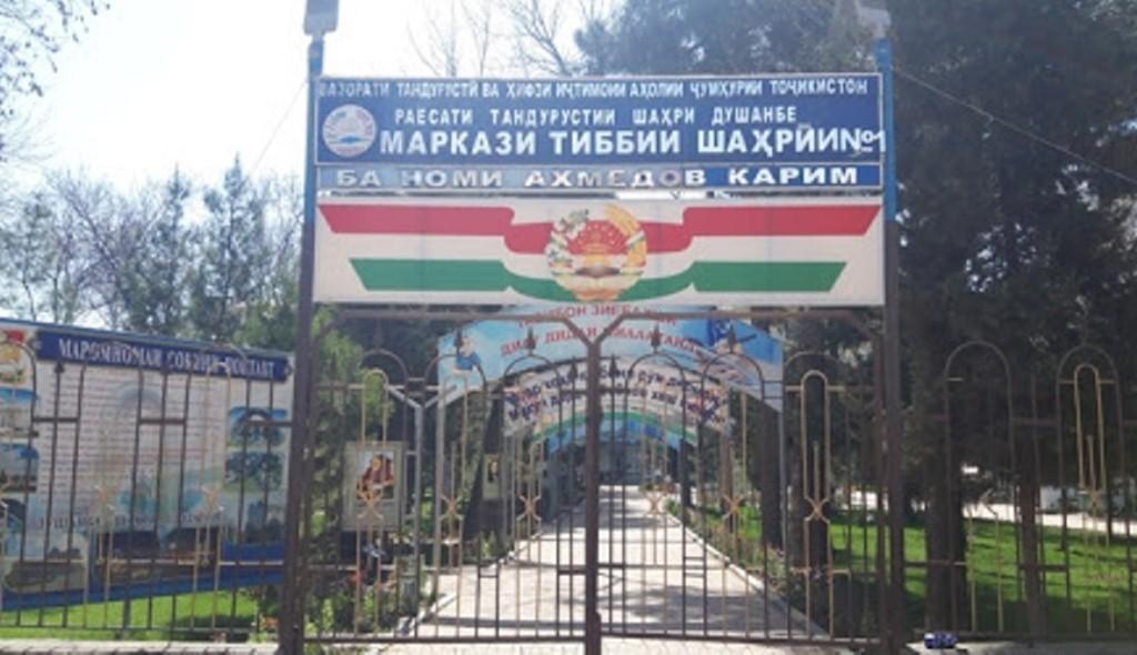 """Директори муассисаи тиббии """"якум Советский"""" аз кор озод шуд"""