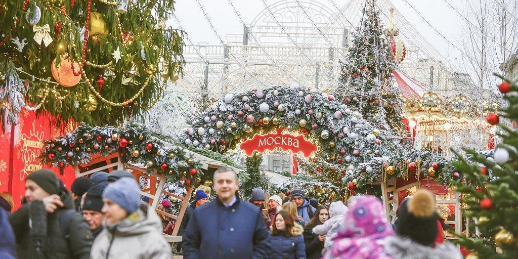 Новогодние елки в Москве отменили из-за коронавируса