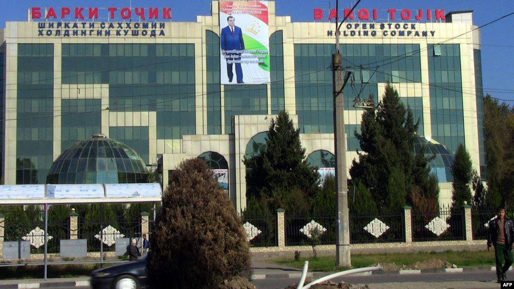 """Раисони шохаҳои дигари """"Барқи тоҷик"""" маълум шуданд"""