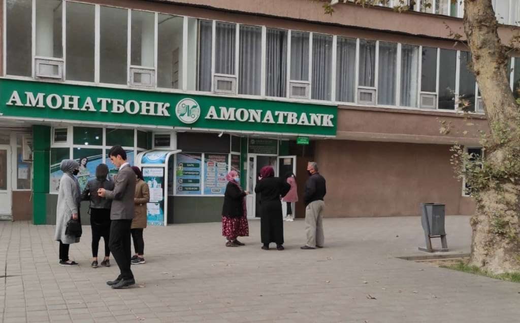 Таджикская валюта