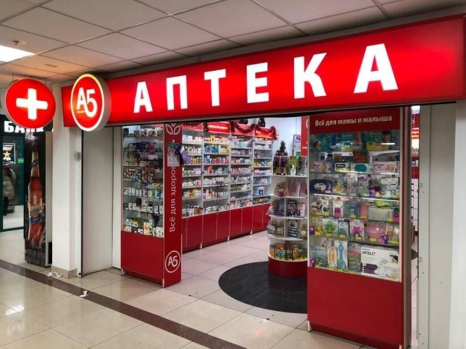 Ғорати дорухонаи «Мададформ» дар Душанбе