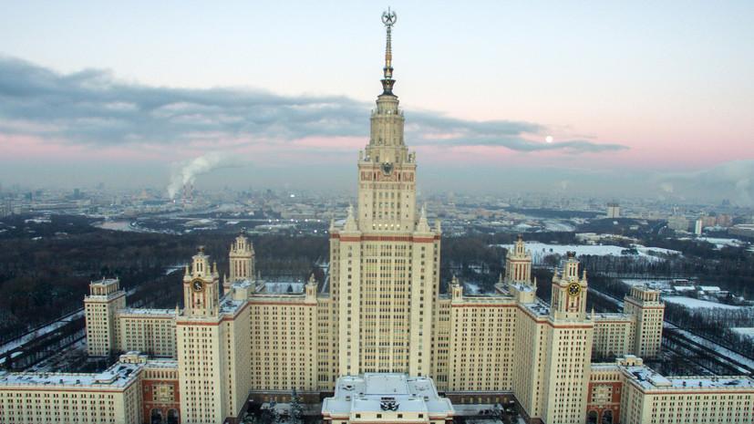 МГУ выделил 30 млн рублей на поддержку студентов