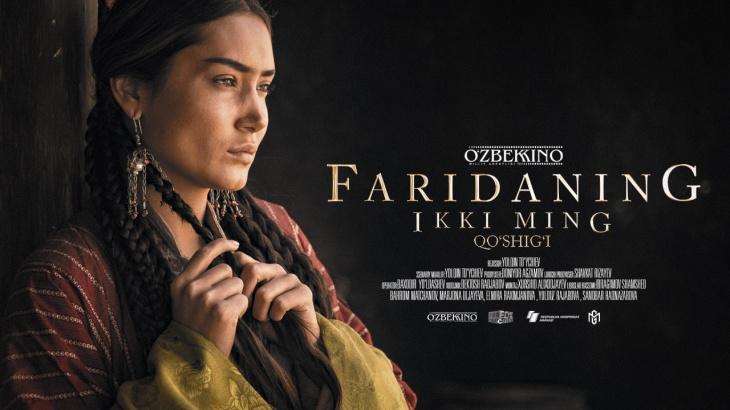 Узбекистан выдвинул на «Оскар» фильм «Две тысячи песен Фариды»
