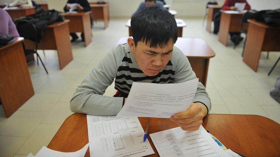 Мигрантам изменят правила сдачи экзаменов по русскому языку и истории