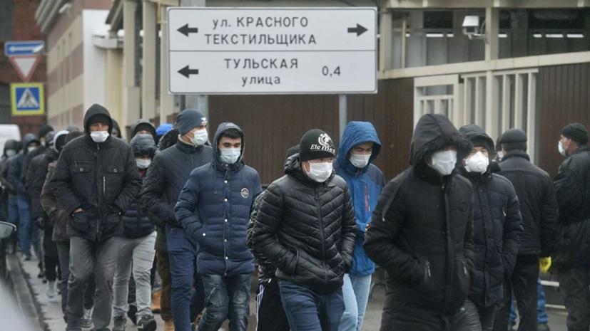 ТПП России просит власти разрешить въезд трудовых мигрантов вместе с семьями