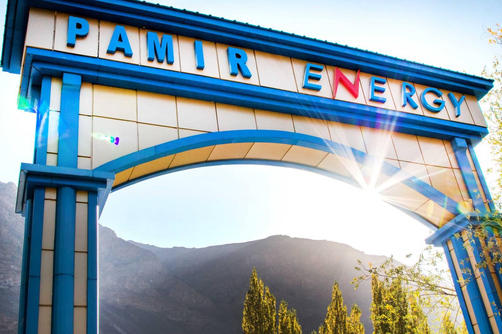 Тендер: Памирская Энергетическая Компания объявляет тендер на поставку ночных обогревателей (NSH), включая систему дистанционного управления