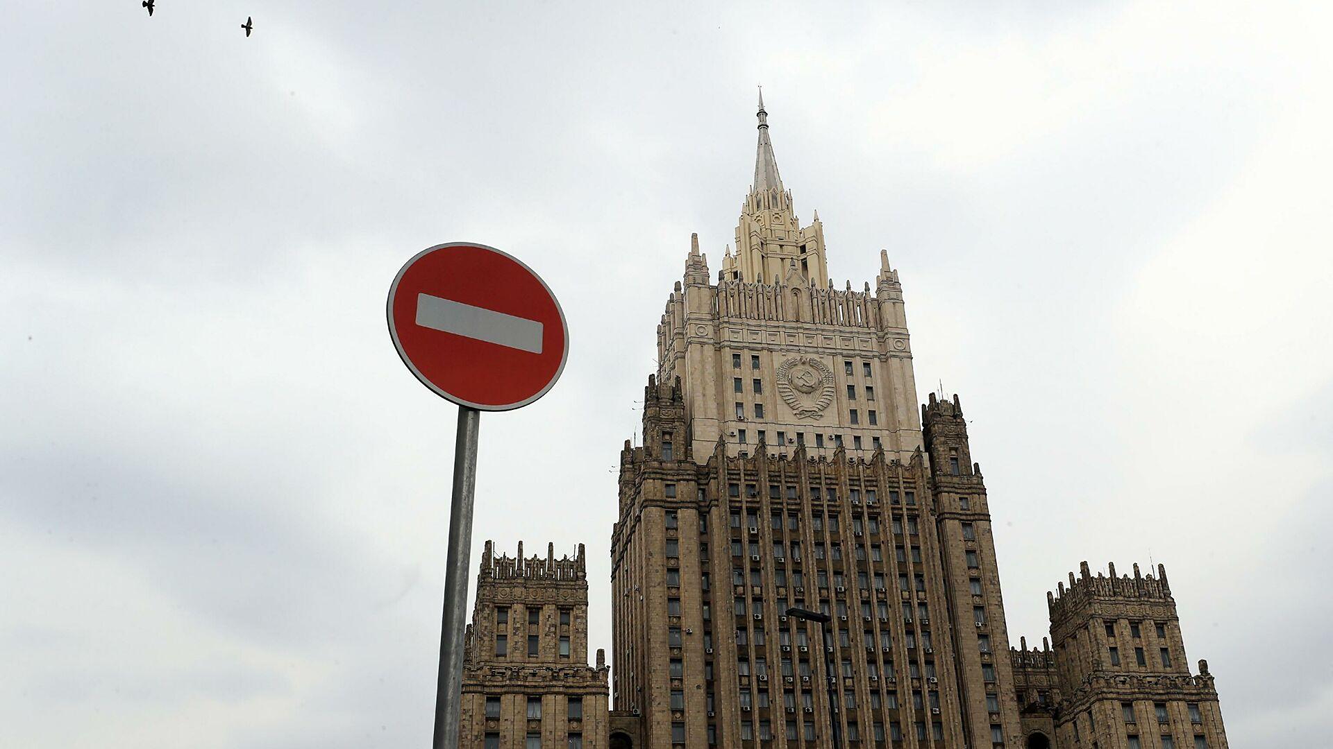 Россия выслала десять американских дипломатов