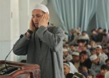 Имам-хатибы соборных мечетей Таджикистана повышают свою квалификацию