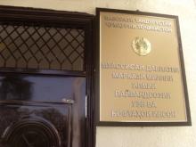В Таджикистане открыт единственный в ЦА центр по трансплантации человеческих органов и тканей