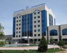 «Точиксодиротбонк» внедрил систему Интернет-банк для юридических лиц