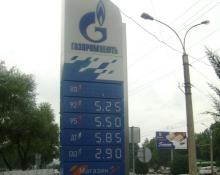«Газпромнефть» расширяет сети своих АЗС в Таджикистане