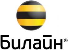 Beeline расширяет зону покрытия сети в Таджикистане