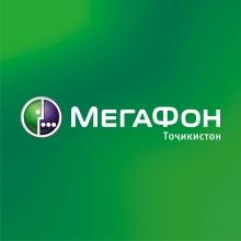 Бренд «МЛТ» получил новое имя – «МегаФон-Таджикистан»