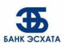 Банк Эсхата внедрил новые системы денежных переводов «Intel Express» и «БТФ Союз»
