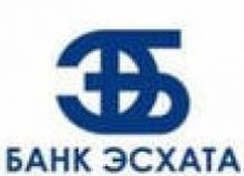 Банк Эсхата подвел итоги первого полугодия