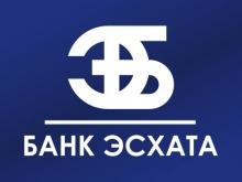 Банк Эсхата: 17 лет динамичного развития!