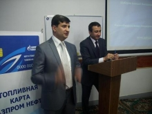 «Газпром нефть – Таджикистан» презентовал топливные карты в Согдийской области