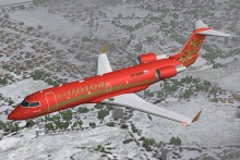 Авиационные власти разрешили авиакомпании «Рус Лайн» летать в Таджикистан