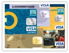 Казкоммерцбанк Таджикистан и Visa предлагают новую услугу перевода денежных средств через банкоматы