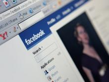 В Таджикистане заблокировали Facebook