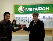 «МегаФон» и «Азия-Плюс» дарят подарки в МегаНавруз!