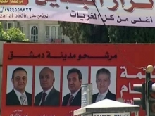 Впервые за 50 лет в Сирии проходят многопартийные выборы