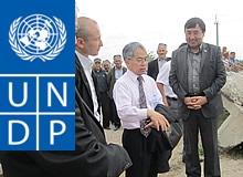 ПРООН играет ведущую роль в трансграничном сотрудничестве