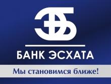 Банк Эсхата открыл пункт денежных переводов в Шахристанском районе