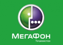 «МегаФон» установил  2-тысячную базовую станцию в Таджикистане