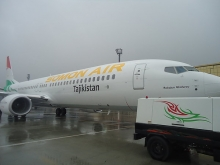 Only Tajik nationals have the right to head Tajik airlines