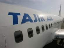 Tajik national carriers asks the government to write off its debts