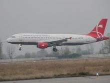 New Tajik air carrier on EU's blacklist?