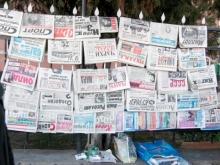 Пять основных проблем независимых печатных СМИ Таджикистана