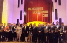 В Душанбе названы лучшие товары и производители продуктов питания 2012 года