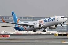 Flydubai открывает новые рейсы в Душанбе