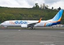 Flydubai будет выполнять рейсы из Душанбе в Дубаи по средам и субботам
